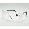 Uvex Ultra Spec overzet bril, supravision sapphire 9161005