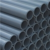 PVC drukbuis 20 x 1,5mm glad x glad, KIWA 16bar L=4mtr