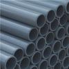 PVC drukbuis 40 x 3mm glad x glad, KIWA 16Bar L=4mtr