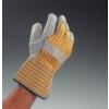 Rundnerflederen handschoen (palmversterkt) wit/geel met kap 10cm